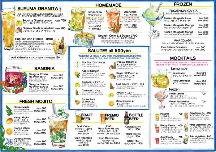 Menu Design Posillipo Drink menu Okinawa, Japan Designed by Ayu Akiyama Delicious Design Tokyo, Japan