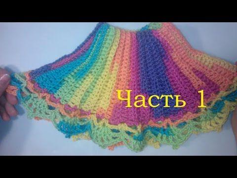 1 Шарф-манишка крючком Вязание для детей Dickey crochet - YouTube