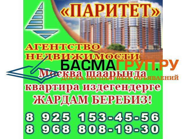 %u041C%u0435%u0442%u0440%u043E%20%u0421%u043F%u043E%u0440%u0442%u0438%u0432%u043D%u0430%u044F%202-%u043A%u0430%20%u0437%u0430%2037%20000%20%u041C%u043E%u0441%u043A%u0432%u0430%20-%20%u0411%u0435%u0441%u043F%u043B%u0430%u0442%u043D%u0430%u044F%20%u0434%u043E%u0441%u043A%u0430%20%u043E%u0431%u044A%u044F%u0432%u043B%u0435%u043D%u0438%u0439
