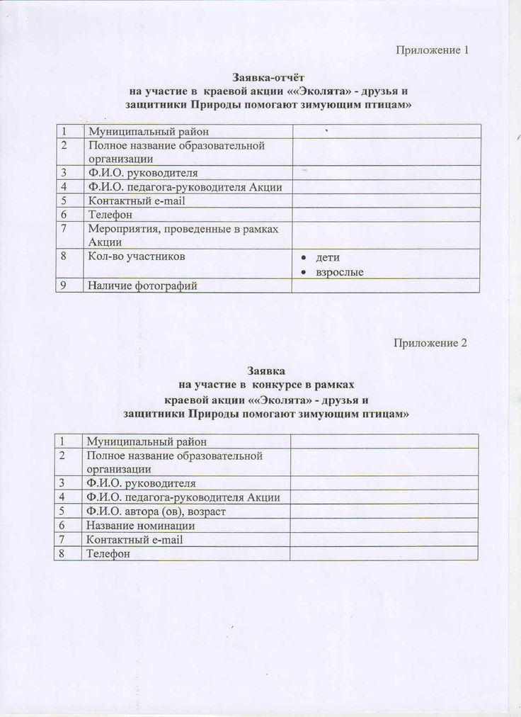 Алтынов 10 класс
