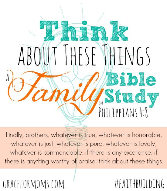A Family Bible Study on Philippians 4:8 - perfect for a simple, summer devo! #faithbuilding #bibleteachinv