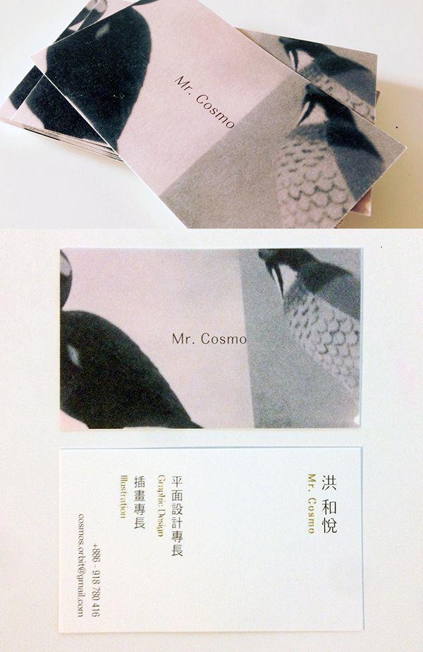 #business #card #design