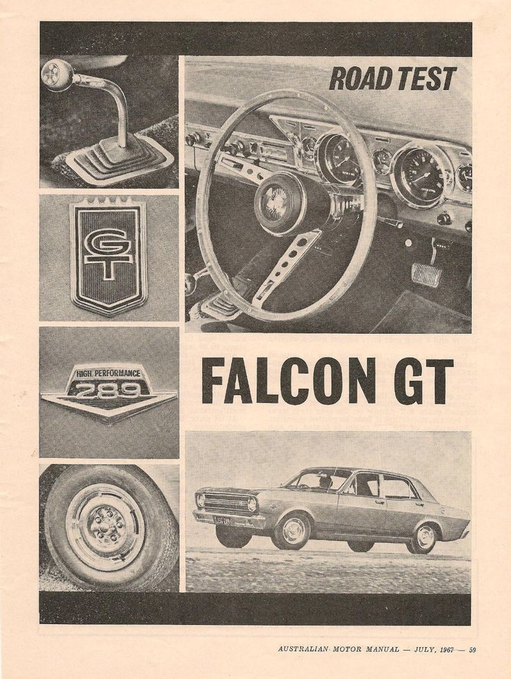 1967 XR Falcon GT. Available in any color you want, as long as it's GT Gold.