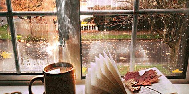 Чашка кофе в дождливый вечер