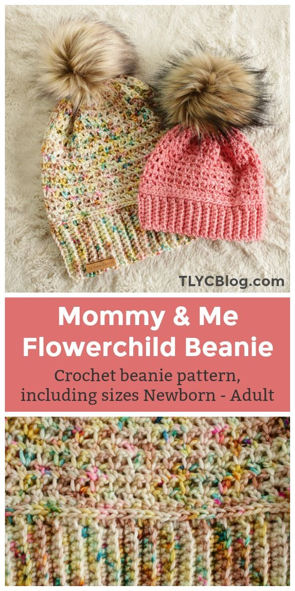 The Flower Child Beanie, a lightweight crochet hat for the whole family
