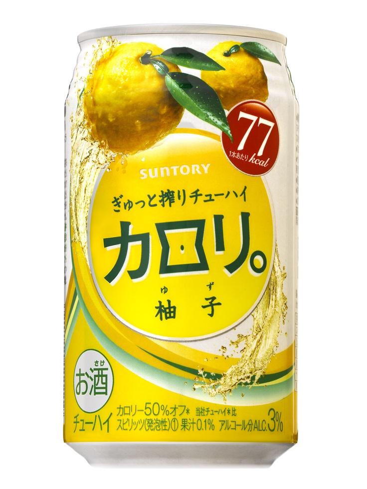 カロリ - Yuzu