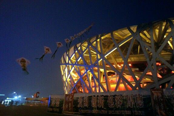 Beijing National Stadium known as the Bird's Nest, designed by Herzog & de Meuron, Beijing, China, 120417