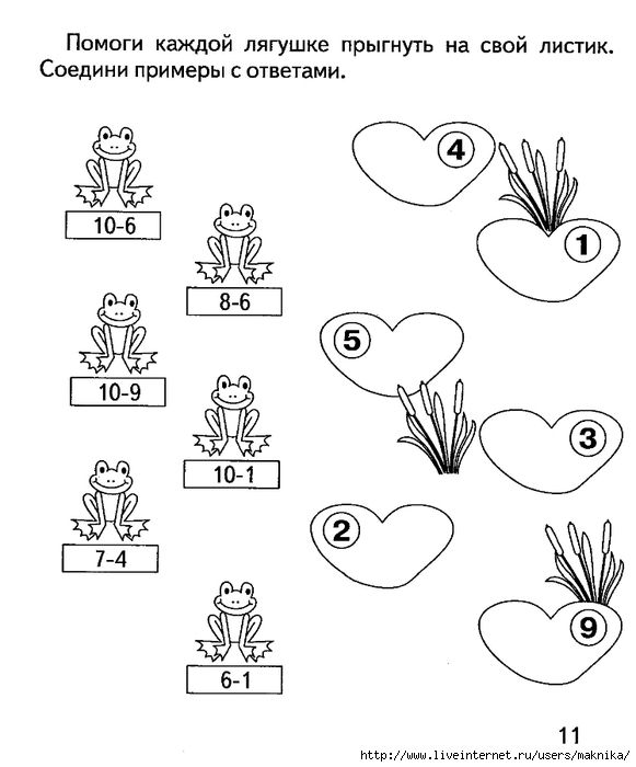 Картинки с упражнения по математике