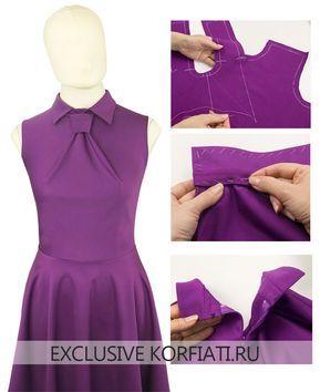 """Фасон платья с цельнокроеным воротником с имитацией галстука привлекает, в первую очередь, нестандартной идеей и желанием разобраться, как это сделано. Этот мастер-класс раскроет все секреты обработки отложного воротника с драпировкой """"галстук"""" и с его помощью вы сможете сшить такую модель платья самостоятельно."""