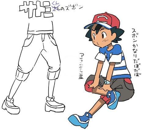 Pokemon red vs ash comparison essay