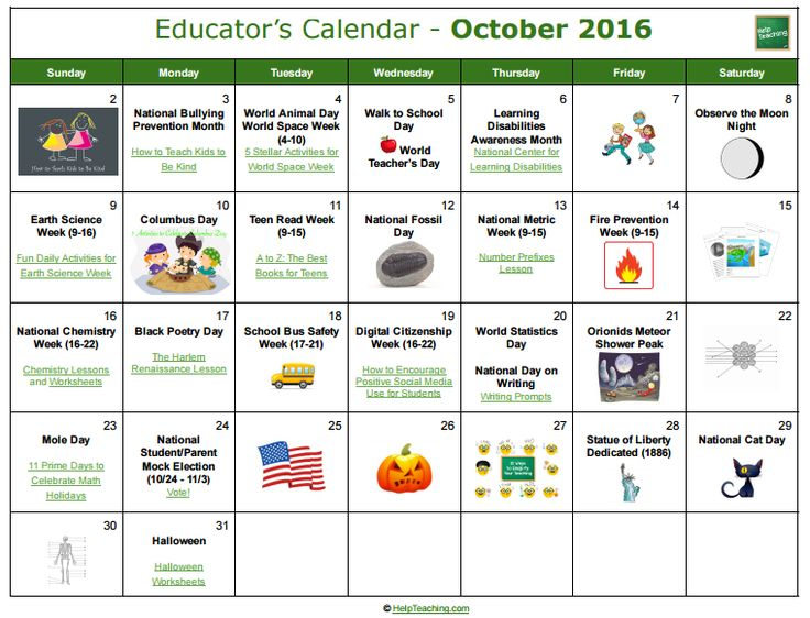 Calendar Game Ideas : Best free printable activities images on pinterest