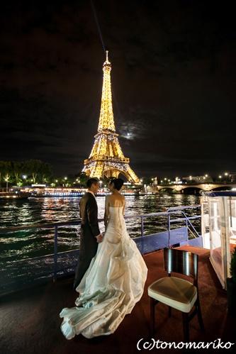 パリときどきバブー  from Paris France