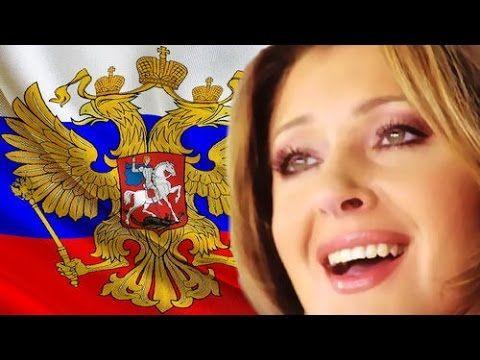 Гимн России, Анжелика Ютт.