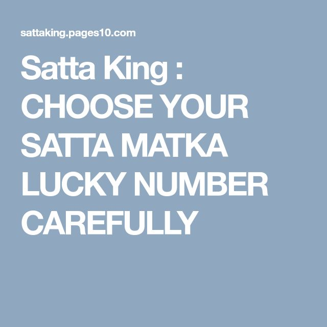 Satta King : CHOOSE YOUR SATTA MATKA LUCKY NUMBER CAREFULLY