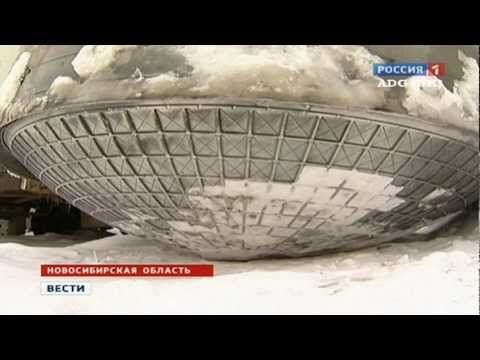 Les aliens se sont-ils crashés en Sibérie ?