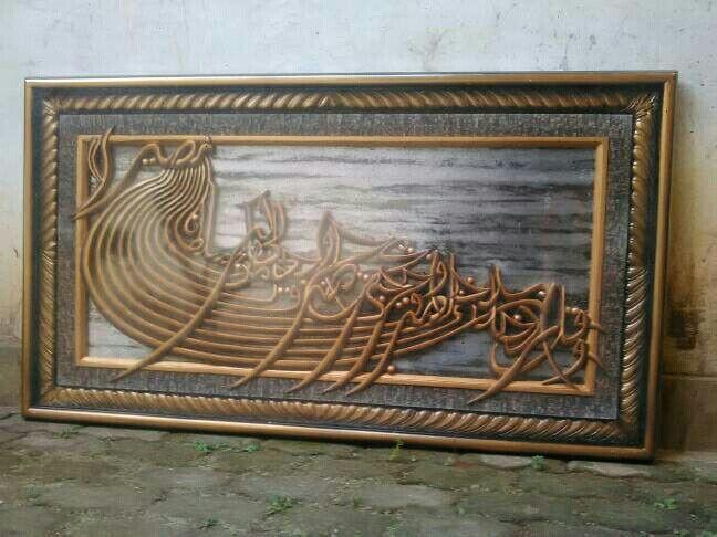 Kaligrafi kapal