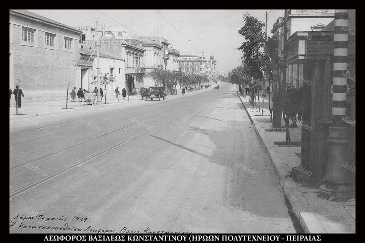 https://flic.kr/p/Jpzmsx   Η λεωφόρος Βασιλέως Κωνσταντίνου (σημερινή Ηρώων Πολυτεχνείου), Πειραιάς, 1939.