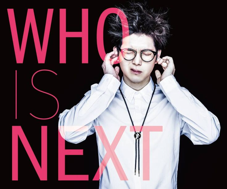 Starship asks you to guess 'Who Is Next' to feature in Mad Clown's new song | allkpop.com