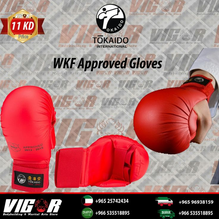Tokaido wkf approved gloves .   The official  gloves approved by the world karate federation  according to latest standards .  #karate #bjj #ufc #bodybuilding #workout #fitness  #vigorsport #sixpac #mma #boxing #kyokushin #judo #tokaido #gloves  #رشاقه #بطولة #تدريب #عضلات #حميه #تخسيس #صحة #جوجيتسو #ملاكمة #لياقه