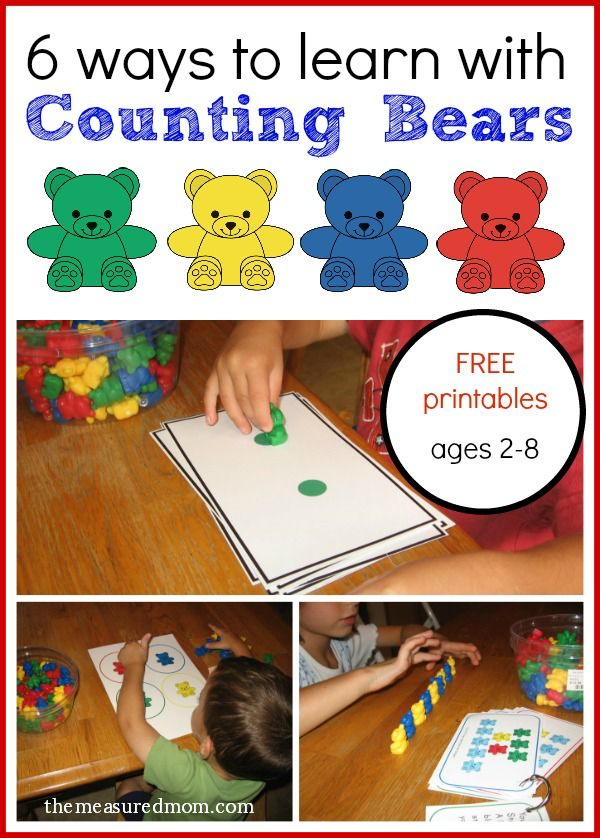 Math Activities with Counting Bears (for ages 2-8