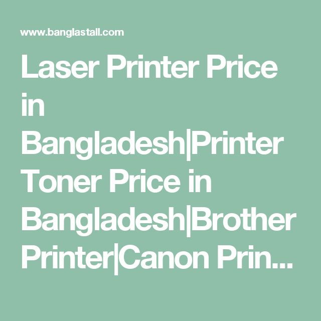 Laser Printer Price in Bangladesh|Printer Toner Price in Bangladesh|Brother Printer|Canon Printer|EPSON Printer|HP Printer|Samsung Printer