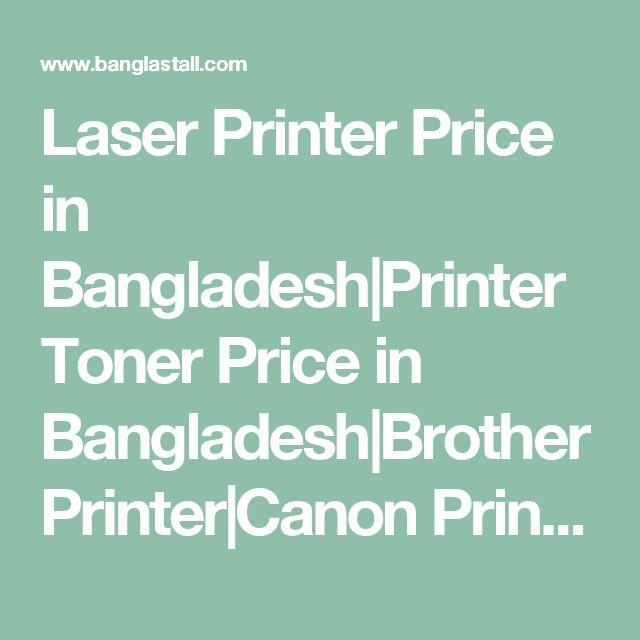 Laser Printer Price in Bangladesh|Printer Toner Price in Bangladesh|Brother Printer|Canon Printer|EPSON Printer|HP Printer|Samsung Printer