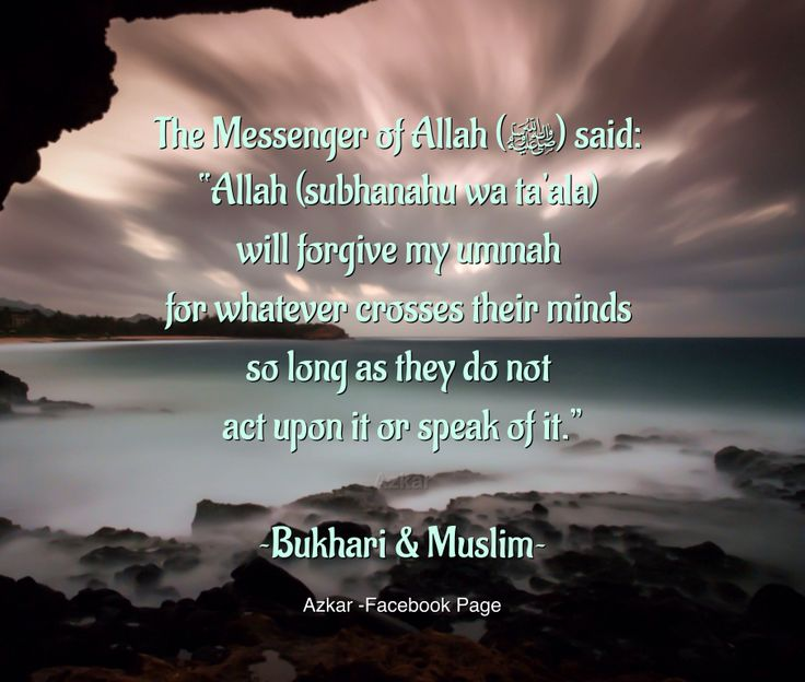 umma and sharia their relation and And the supporting concept of the ummah, a worldwide community of believers9  with this comes  sharia regulates the relationships between.