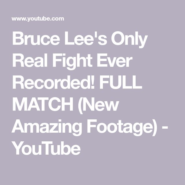 Bruce Lee's Only Real Fight Ever Recorded! FULL MATCH (New Amazing Footage) - YouTube