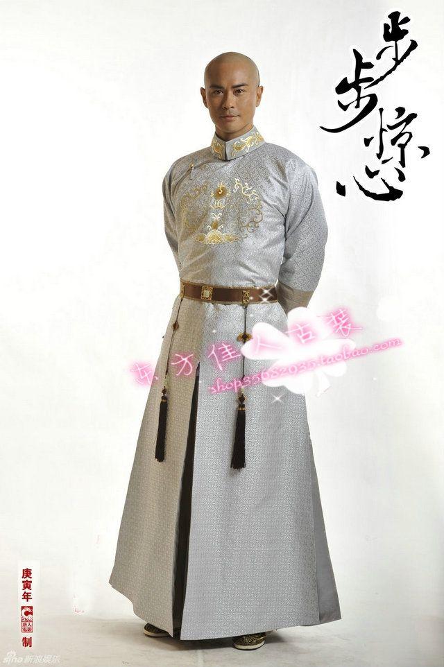 Мужской костюм мужская одежда белый