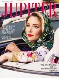 Archives | Jupiter Magazine