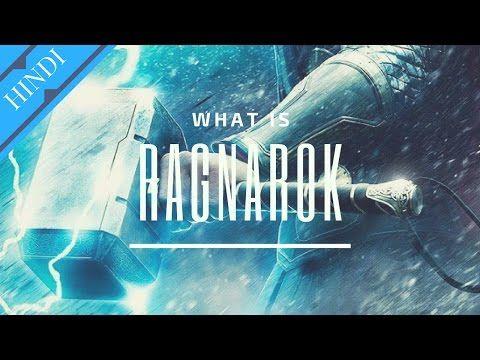 What is Ragnarok? | Hindi
