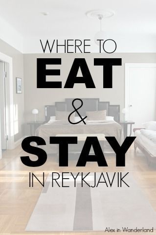 Great hotels and restaurants in Reykjavik, Iceland | Alex in Wanderland