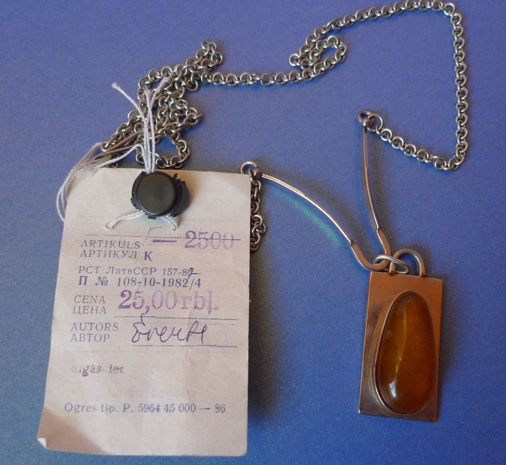 k8 Latvia USSR DAILRADE Riga jewelry Baltic Amber gem Necklace Pendant handmade #Dailrade