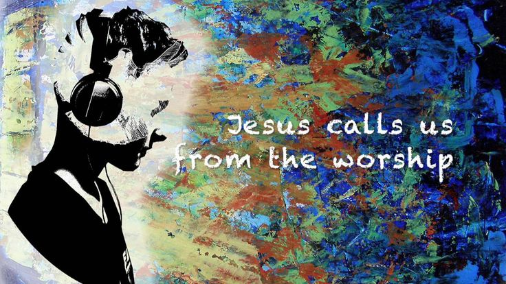 Jesus Calls Us O'er the Tumult