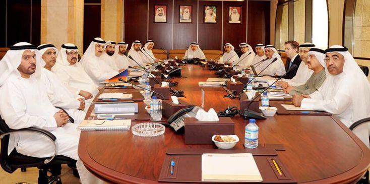 Board Meets: UAE Central Bank