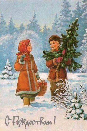 "Russian vintage Christmas postcard. 1991. Artist Vladimir Zarubin. The inscription is: ""Merry Christmas!"" #Russian #art #vintage #postcards"