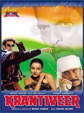 Krantiveer Hindi Movie Online - Nana Patekar, Dimple Kapadia, Atul Agnihotri, Mamta Kulkarni, Danny Denzongpa, Paresh Rawal and Farida Jalal. Directed by Mehul Kumar. Music by Anand-Milind. 1994  ENGLISH SUBTITLE