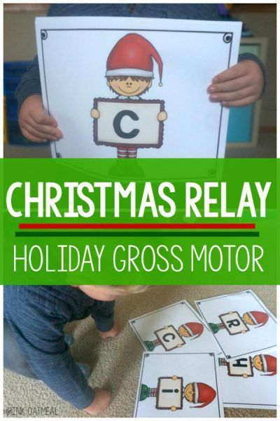Top 25 ideas about vestibular proprioceptive activities for Christmas gross motor activities