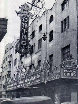 Los antiguos cines ciudadanos en red palacio chino for Espectaculo chino en mexico