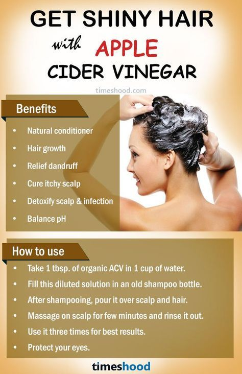 How to use apple cider vinegar for hair growth. Benefits of apple cider vinegar for hair. Use apple cider vinegar for dandruff. Get rid of dandruff with apple cider vinegar. Shiny hair tips.