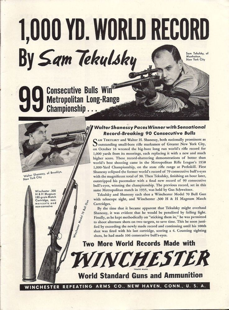 1938 WINCHESTER Model 70 Bull Gun RIFLE AD Firearms Advertising