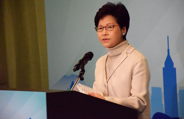 Carrie Lam Becomes Hong Kong's First Female Chief Executive