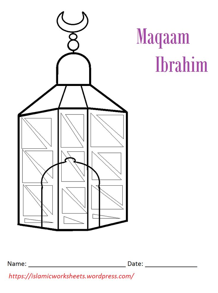 """Let's colour in the Maqaam Ibrahim. Do you know where it is located? Do you know what it contains? To print, Right-click the image and click """"Save picture as…"""" or """"Save target as…"""" or """"save i…"""