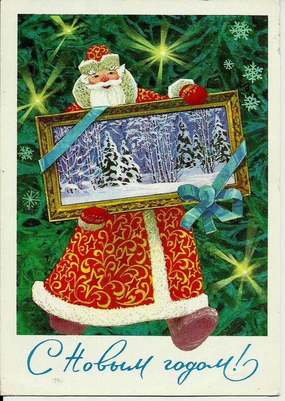 Santa Claus with picture Soviet Russian Postcard by LucyMarket