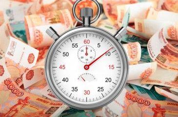 Как купить облигации государственного займа физическому лицу - виды ценных бумаг и доходность