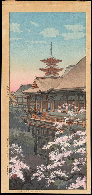 Koitsu Tsuchiya 1870-1949
