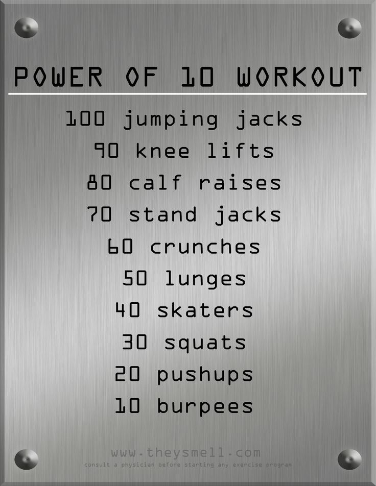 Power of 10 workout. Repeat 3X for max results