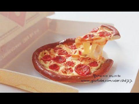 pepperoni pizza - [미니어쳐_라온] 미니어쳐 페퍼로니 피자 만들기/미니어쳐 피자 만들기/miniature - YouTube