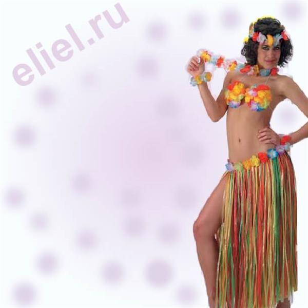 Гавайский костюм заказать