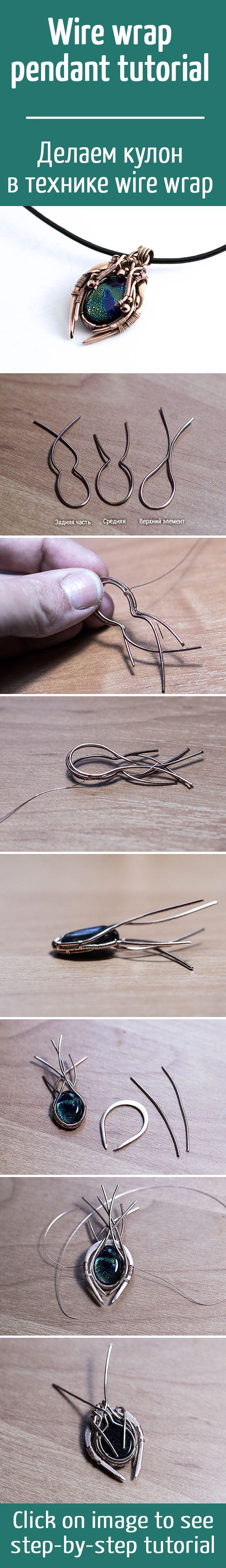 Делаем необычный кулон «Сокровище зергов» в технике Wire Wrap / Wire wrap pendant tutorial